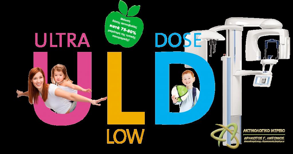 Αξονική Δοντιών με χαμηλή δόση ακτινοβολίας - Ultra Low Dose CBCT - Δρακωτός Αντώνιος - Ακτινολόγος Λάρισα | Ultra Low Dose CBCT | Αξονική Δοντιών στη Λάρισα με χαμηλή δόση ακτινοβολίας (έως -80%) | 3D ακτινογραφία δοντιών στη Λάρισα | Drakotos-Antonios_CBCT_Promax_3D_imgaging, ΔΡΑΚΩΤΟΣ Γ. ΑΝΤΩΝΙΟΣ - Ακτινοδιαγνώστης – Στρατιωτικός Ιατρός ε.α Ακτινολόγος Λάρισα. ακτινολόγος λαρισα. Ακτινολογικό ιατρείο λάρισα. Aktinologo larisa. Ακτινογραφία Λάρισα. Drakotos-Antonios, aktinografia larisa, aktinologos larisa. Ακτινολόγος λάρισα, οικονομική ακτινογραφία, Ακτινολογικό Εργαστήριο στη Λάρισα, ακτινολογοι στη Λάρισα. Δρακωτός Γ. Αντώνιος. ΜΑΡΙΝΟΥ ΑΝΤΥΠΑ 2 κ ΚΟΥΜΑ, Κεντρική Πλατεία, Λάρισα. Τηλ.(2410) 258 000. Ακτινογραφία με απόλυτη ακρίβεια και μειωμένη έκθεση σε κίνδυνο. Planmeca ProMax 3D. Αξονική τομογραφία οδόντων κωνικής δέσμης CBCT. Έγχρωμα doppler υπερηχογραφήματα οσχέου. Έλεγχος fistula. Αξονική τομογραφία οδόντων κωνικής δέσμης CBCT. Ακτινογραφία ολόκληρης της άνω και κάτω γνάθου με μία μόνο λήψη. Ακτινογραφία Ultra Low Dose με ιδιαίτερα χαμηλή δόση ακτινοβολίας μειωμένη κατά 80% μικρότερη της τυπικής πανοραμικής. Ενδοοδοντολογία με ιδιαίτερα υψηλή ανάλυσηγια. Προσομοίωση τοποθέτησης εμφυτεύματος. Aktinografia larisa, Drakotos-Antonios, Δρακωτός Γ. Αντώνιος. Aktinologos larisa, aktinologos larissa, ακτινολόγος λάρισα, ακτινολόγος λάρισσα, οικονομική ακτινογραφία. Ακτινολογικό Εργαστήριο στη Λάρισα, ακτινολόγοι στη Λάρισα. Γιατροί ακτινολόγοι Λάρισα, ιατροί ακτινολόγοι Λάρισα. Υπερηχογραφήματα Λάρισα, Υπερηχογράφημα Λάρισα, giatros larisa, γιατρός Λάρισα.